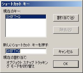 key01.jpg