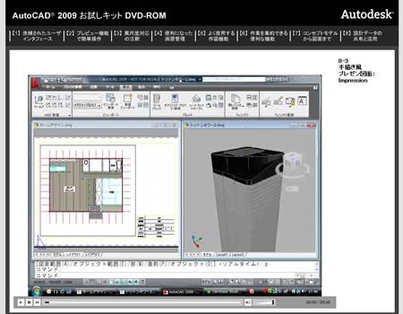 sd200801.jpg